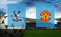 Прогноз на Кристал Пэлас и Манчестер Юнайтед 3 марта 2021
