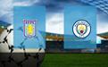 Прогноз на Астон Виллу и Манчестер Сити 21 апреля 2021