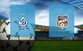 Прогноз на Динамо и Урал 11 апреля 2021