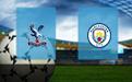 Прогноз на Кристал Пэлас и Манчестер Сити 1 мая 2021