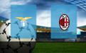 Прогноз на Лацио и Милан 26 апреля 2021