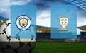 Прогноз на Манчестер Сити и Лидс 10 апреля 2021