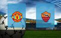 Прогноз на Манчестер Юнайтед и Рому 29 апреля 2021