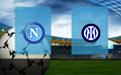 Прогноз на Наполи и Интер 18 апреля 2021