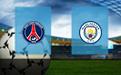 Прогноз на ПСЖ и Манчестер Сити 28 апреля 2021