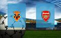 Прогноз на Вильярреал и Арсенал 29 апреля 2021