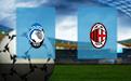Прогноз на Аталанту и Милан 23 мая 2021