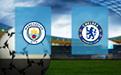 Прогноз на Манчестер Сити и Челси 29 мая 2021