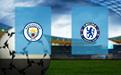 Прогноз на Манчестер Сити и Челси 8 мая 2021