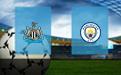 Прогноз на Ньюкасл и Манчестер Сити 14 мая 2021