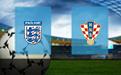 Прогноз на Англию и Хорватию 13 июня 2021