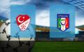 Прогноз на Турцию и Италию 11 июня 2021