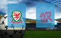 Прогноз на Уэльс и Швейцарию 12 июня 2021