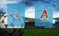 Прогноз на Динамо и Локомотив 27 августа 2021