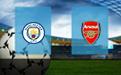 Прогноз на Манчестер Сити и Арсенал 28 августа 2021