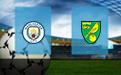 Прогноз на Манчестер Сити и Норвич 21 августа 2021