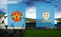 Прогноз на Манчестер Юнайтед и Лидс 14 августа 2021