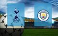 Прогноз на Тоттенхэм и Манчестер Сити 15 августа 2021