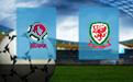 Прогноз на Беларусь и Уэльс 5 сентября 2021