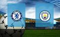 Прогноз на Челси и Манчестер Сити 25 сентября 2021