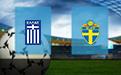 Прогноз на Грецию и Швецию 8 сентября 2021