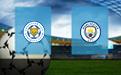 Прогноз на Лестер и Манчестер Сити 11 сентября 2021