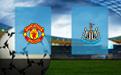 Прогноз на Манчестер Юнайтед и Ньюкасл 11 сентября 2021