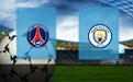 Прогноз на ПСЖ и Манчестер Сити 28 сентября 2021