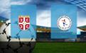 Прогноз на Сербию и Люксембург 4 сентября 2021