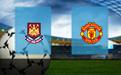 Прогноз на Вест Хэм и Манчестер Юнайтед 19 сентября 2021