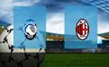 Прогноз на Аталанту и Милан 3 октября 2021
