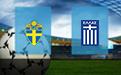 Прогноз на Швецию и Грецию 12 октября 2021